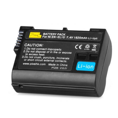 Linkstar Bracket PBC-16T Adjustable